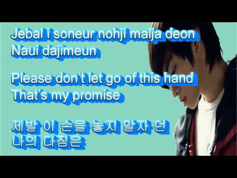SHINee -  Replay LYRICS Romanization,English,Hangul