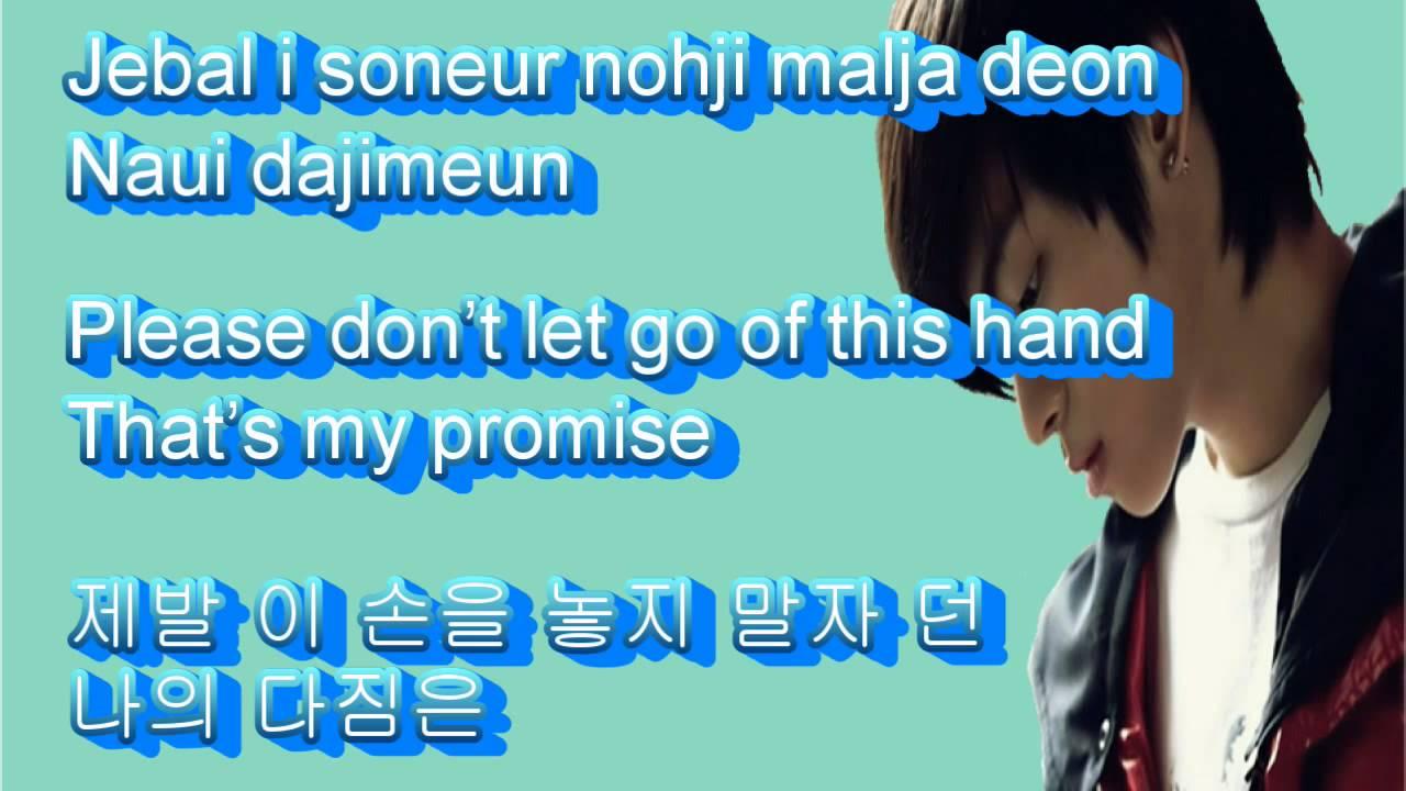 SHINee - Replay LYRICS Romanization,English,Hangul