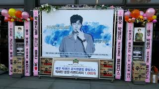배우 박해진(Park Hae Jin) CLUB JIN'…