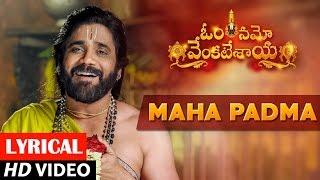 Download Hindi Video Songs - Maha Padma Sadmey Full Song lyrical | Om Namo Venkatesaya | Nagarjuna,Anushka Shetty | M M Keeravani