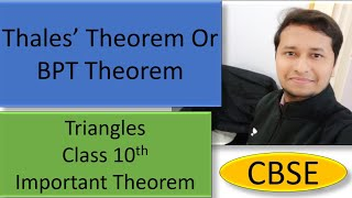 Learn Thales theorem Class 10th Math Tutorial Videos