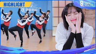 Clip: Cute Lisa Enjoys X's Group Dance Show So Much | Youth With You S3 EP05 | 青春有你3