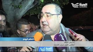الاتفاق على حكومة من 6 أحزاب ينهي الجمود السياسي في المغرب