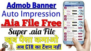 How to Create Simple Banner AdMob Auto Impression Tools in Thunkable | Free Auto Impssion AIA File