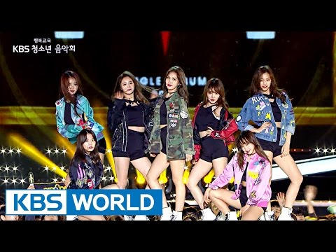 KBS Youth Music Concert | KBS 청소년 음악회 [ENG / 2016.11.07]