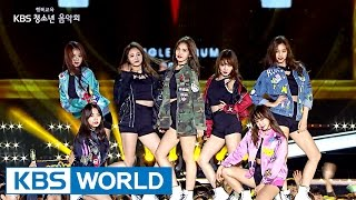 Download Video KBS Youth Music Concert | KBS 청소년 음악회 [ENG / 2016.11.07] MP3 3GP MP4