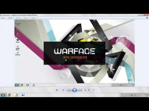 Решение проблемы запуска игры Warface