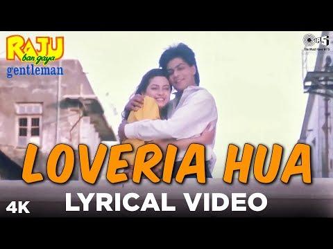 Loveria Hua Lyrical- Raju Ban Gaya Gentleman   Shah Rukh Khan, Juhi Chawla   Kumar, Alka & Jolly