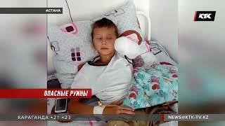 Пятиклассник остался без руки из-за удара током