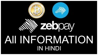ZebPay Verification Buy/Sell Send/Receive bitcoins All Information in HINDI/URDU
