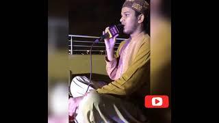 Agar Koi Apna Bhala Chahta Hai - Naat Shareef by Muhammad Rafay Khan - Official Video