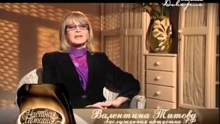 """""""Частная история"""": Наталья Крачковская - о ролях и любви"""
