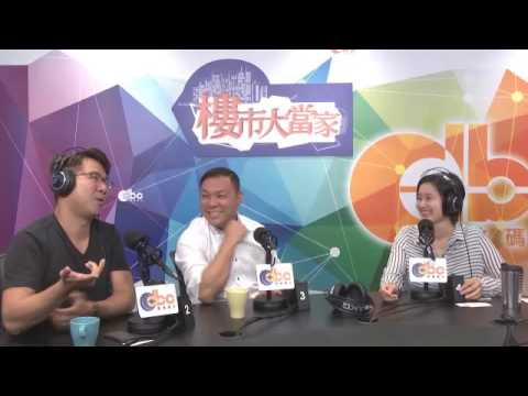 DBC interview 2016 08 04 part 1