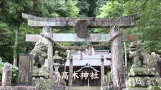 福岡県のほぼ中央に位置する甘木・朝倉地区。 豊富な自然やフルーツ狩り...