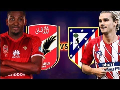 Al-Ahly vs Atletico Madrid 2-3 -  HIGHLIGHTS & GOoLES   30/12/2017 HD