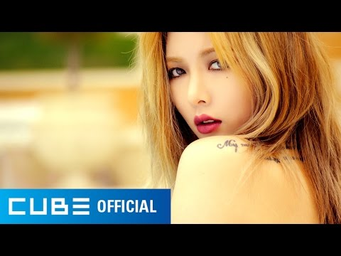 HYUNA - 4th Mini Album Trailer