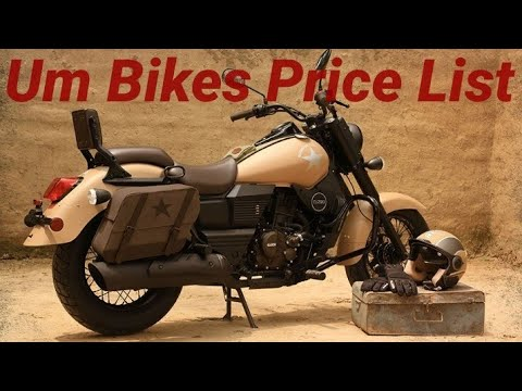 Um Bikes Price List 2018 Youtube