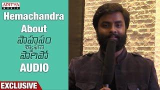 Download Hindi Video Songs - Hemchandra About Saahasam Shwasaga Saagipo Songs || NagaChaitanya, Manjima Mohan