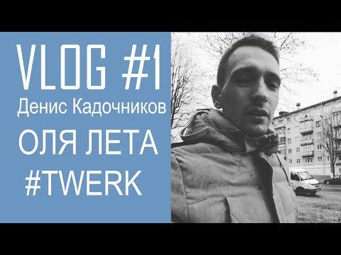 познакомятся blogs