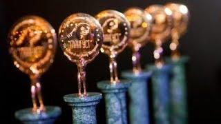 «Золотой Мангуст» - 2017: девятая церемония награждения