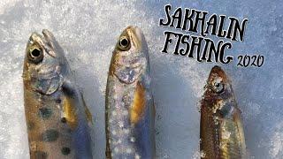 Рыбалка на Сахалине 2020 Зимняя рыбалка на реке Sakhalin fishing