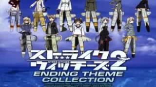 ストライクウィッチーズ2 ED Over Sky 宮藤&ルッキーニ&シャーリーver
