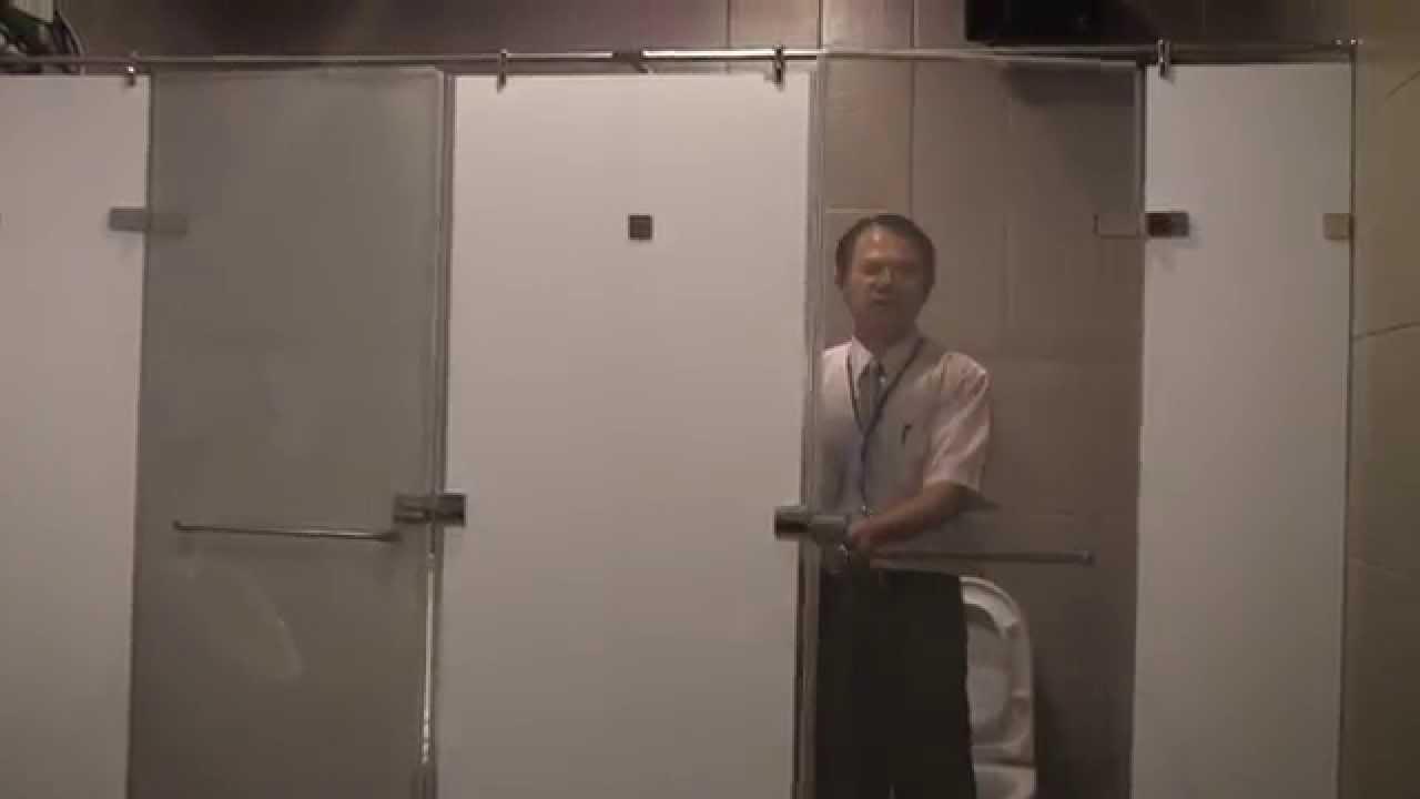 Smart Film Demo: Restroom Stall Door - YouTube