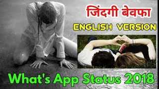 Zindgi Bewafa || Best Heart Touching What's App Status 2018 || #VTN_Creations