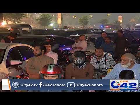 Massive traffic jam in various roads of Lahore