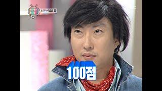 Infinite Challenge, Infinite Challenge TV(2), #03, 무한도전 TV(2) 20091010