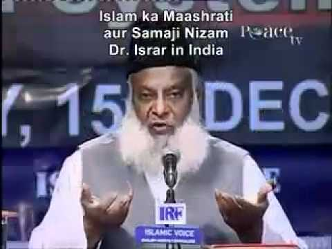 Dr Israr Ahmed - Islam's Social and Economic System