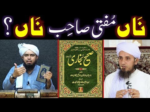 Reply to Mufti Tariq Masood Deobandi Sb. on his TAHREEF in HADITH ??? (Engineer Muhammad Ali Mirza)