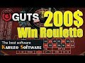 Casino Game Software  Casino Game Development Company ...