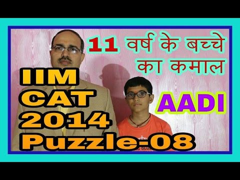 "Puzzle-08: IIM CAT-2014 [For SBI PO Main-2017]:By AADI [11 years old]:""There is no age bar to learn"""