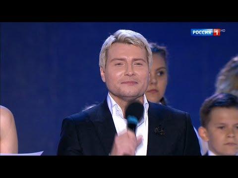 Николай Басков и
