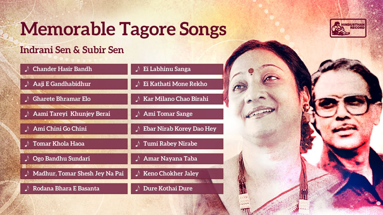 Robindro Song Of Indrani Sen