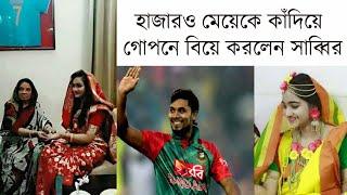 বিয়ে করলেন সাব্বির রহমান || Sabbir Rahman marriage || Sabbir Rahman || MoniR OfficiaL