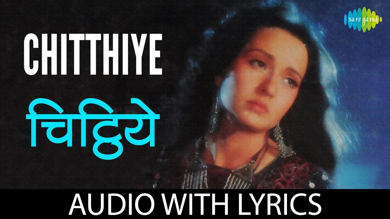 Vintage Bollywood - cover