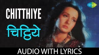 Chitthiye Punk Laga Ke Udd Ja with lyrics | चिट्ठीये | Henna | Lata Mangeshkar