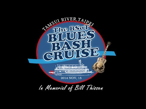 2014 BLUES BASH CRUISE TAMSUI RIVER QUEEN