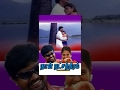 Naal Natchathiram Tamil Full Movie : Sanjay, Krishnasri