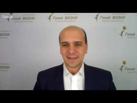 Как управлять семейными финансами  Кирилл Кириллов