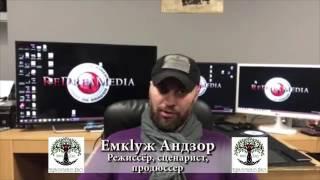 Анзор Емкужев