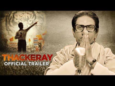 Thackeray Official Marathi Trailer | Nawazuddin Siddiqui, Amrita Rao | Marathi Movie