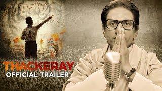 Thackeray Official Marathi Trailer   Nawazuddin Siddiqui, Amrita Rao   Marathi Movie
