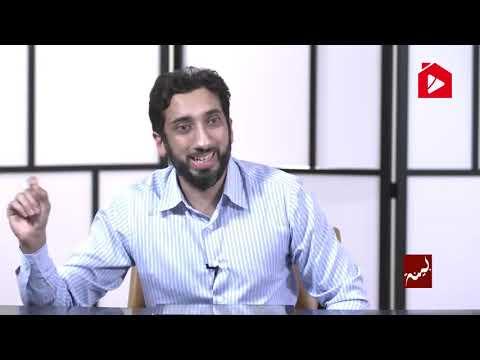 Люди знания. Аль-Бакара