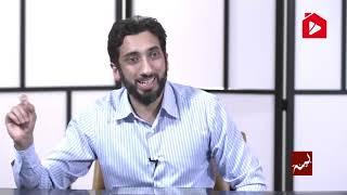 Люди знания. Аль-Бакара [21] - Нуман Али Хан