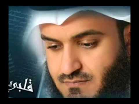 Mishari Al Afasy : (Tala Al Badru Alayna) طلع البدر علينا