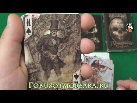 Обзор Колоды Карт Bicycle Alchemy. Где Купить Карты для Фокусов. Playing Card Deck Review