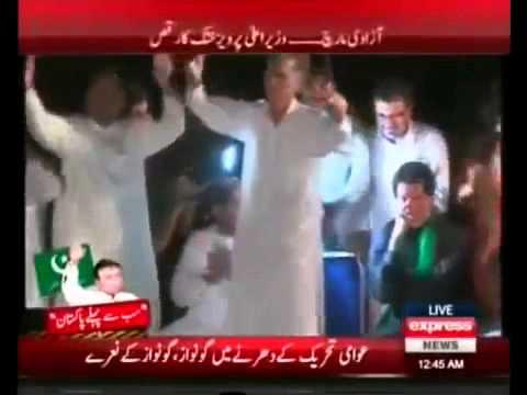 PTI now Pashto songs Said Nawaz